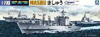 アオシマ1/700 ウォーターラインシリーズ海上自衛隊 補給艦 ましゅう