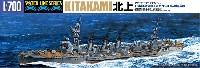 アオシマ1/700 ウォーターラインシリーズ日本 軽巡洋艦 北上 高速輸送艦