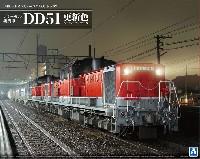 ディーゼル機関車 DD51 更新色 スーパーディティール
