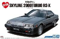アオシマ1/24 ザ・モデルカーニッサン DR30 スカイライン HT2000 ターボインタークーラー RS-X '84