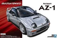 アオシマ1/24 ザ・チューンドカーマツダスピード PG6SA AZ-1 '92 (マツダ)