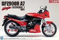 カワサキ GPZ900R ニンジャ A7型 カスタムパーツ付き
