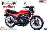 アオシマ1/12 バイクホンダ CBX400F 1981 カスタムパーツ付属