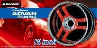 アオシマザ・チューンドパーツスーパーアドバンレーシング Ver.2 19インチ