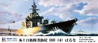 ピットロード1/700 スカイウェーブ J シリーズ海上自衛隊 護衛艦 DDH-141 はるな
