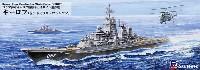 ピットロード1/700 スカイウェーブ M シリーズロシア海軍 キーロフ級 原子力ミサイル巡洋艦 キーロフ (現 アドミラル・ウシャコフ)