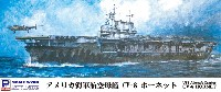 ピットロード1/700 スカイウェーブ W シリーズアメリカ海軍 航空母艦 CV-8 ホーネット