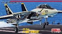 ファインモールド1/72 航空機アメリカ海軍 F-14A トムキャット