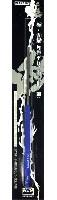 GSIクレオス研磨 切削 彫刻匠之鑢 極 雲耀 角棒平行二面 (粗/細)