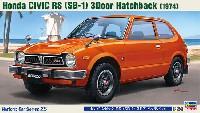 ホンダ シビック RS (SB-1) 3ドア ハッチバック