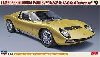 ハセガワ1/24 自動車 限定生産ランボルギーニ ミウラ P400 SV シャシー No.5030 ゴールドレストア