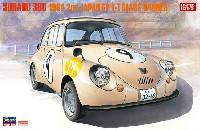 ハセガワ1/24 自動車 限定生産スバル 360 1964 第2回 日本GP T-1クラス ウィナー
