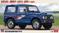スズキ ジムニー (JA71-JCU型)