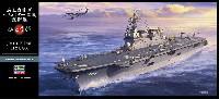 ハセガワ1/450 有名艦船シリーズ海上自衛隊 ヘリコプター搭載護衛艦 ひゅうが