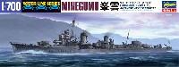 ハセガワ1/700 ウォーターラインシリーズ日本駆逐艦 峯雲