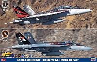 F/A-18E/F スーパーホーネット USS ニミッツ CVW-11 スペシャルパック Part 1