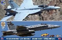 F/A-18E スーパーホーネット & F/A-18C ホーネット USS ニミッツ CVW-11 スペシャルパック Part 2