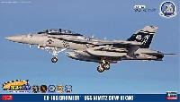 ハセガワ1/72 飛行機 限定生産EA-18G グラウラー USS ニミッツ CVW-11 CAG