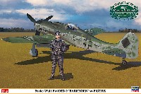 ハセガワ1/32 飛行機 限定生産フォッケウルフ Fw190D-9 バルクホルン w/フィギュア