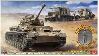 ハセガワ1/72 ミニボックスシリーズ4号戦車 F2型 & 8tハーフトラック & 88mm対空砲 ロンメルアフリカ軍団