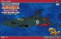 宇宙海賊戦艦 アルカディア 二番艦 (原作コミック版)