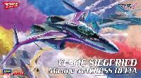 ハセガワ1/72 マクロスシリーズVF‐31C ジークフリード ミラージュ機 マクロスΔ