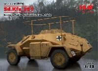 ドイツ Sd.Kfz.261 無線装甲車