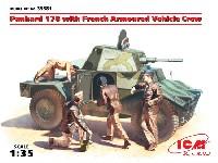 ICM1/35 ミリタリービークル・フィギュアパナール 178 装甲車 w/フランス装甲車兵