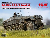 ICM1/35 ミリタリービークル・フィギュアドイツ Sd.Kfz.251/1 Ausf.A 装甲兵員輸送車