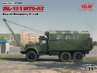 ソビエト ZIL-131 MTO-AT