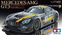 タミヤ1/24 スポーツカーシリーズメルセデス AMG GT3