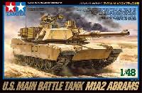 タミヤ1/48 ミリタリーミニチュアシリーズアメリカ M1A2 エイブラムス戦車