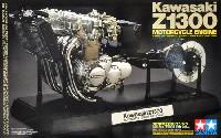 カワサキ Z1300 エンジン