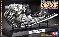 ホンダ CB750F エンジン