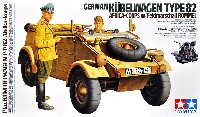 Pkw.K1 キューベルワーゲン 82型 (アフリカ仕様/ロンメル元師付き)