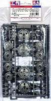 タミヤ楽しい工作シリーズトラック & ホイールセット (ブラック/メタリックグレイ)