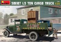 ミニアート1/35 ミニチュアシリーズソビエト 1.5トン カーゴトラック (家具パーツ付)