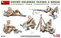 ソビエト兵 休息中