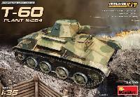 T-60 第264工場製 フルインテリア