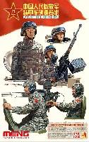 MENG-MODEL1/35 ヒューマン シリーズ人民解放軍 戦車兵