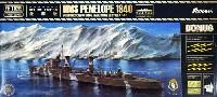 フライホーク1/700 艦船イギリス海軍 軽巡洋艦 ペネロピ 1940年 スペシャルキット