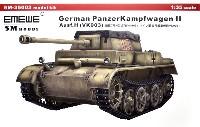 ドイツ軍 2号戦車 H型 (VK903)