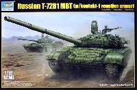 ロシア T-72B/B1 主力戦車