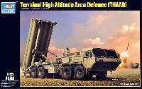 THAAD 弾道弾迎撃ミサイルシステム