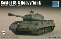 ソビエト JS-4 重戦車