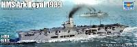 トランペッター1/700 艦船シリーズイギリス海軍 航空母艦 アーク ロイヤル 1939