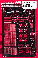 スタジオ27F-1 ディテールアップパーツブラバム BT52  グレードアップパーツ