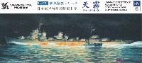日本海軍 特型駆逐艦 2型 天霧 1943