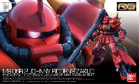 MS-06R-2 ジョニー ライデン専用 ザク 2