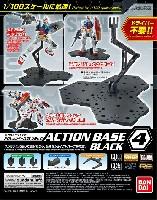 バンダイ プラモデル アクションベース 4 ブラック